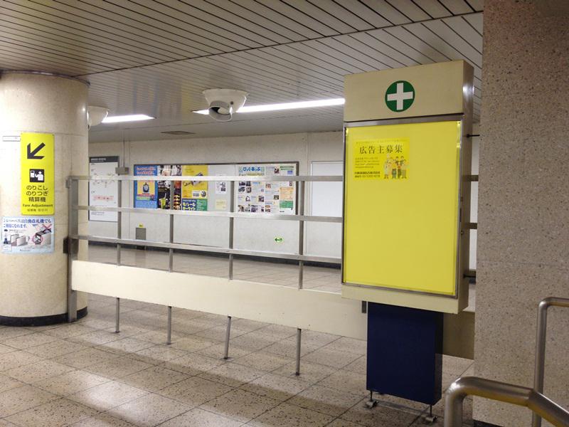 浅草橋駅媒体画像
