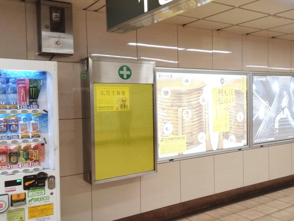 浅草駅媒体画像