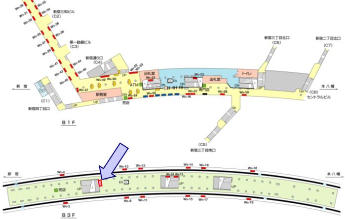 新宿三丁目駅媒体画像