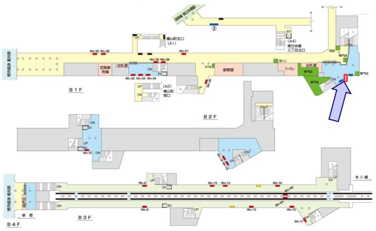 馬喰横山駅媒体画像
