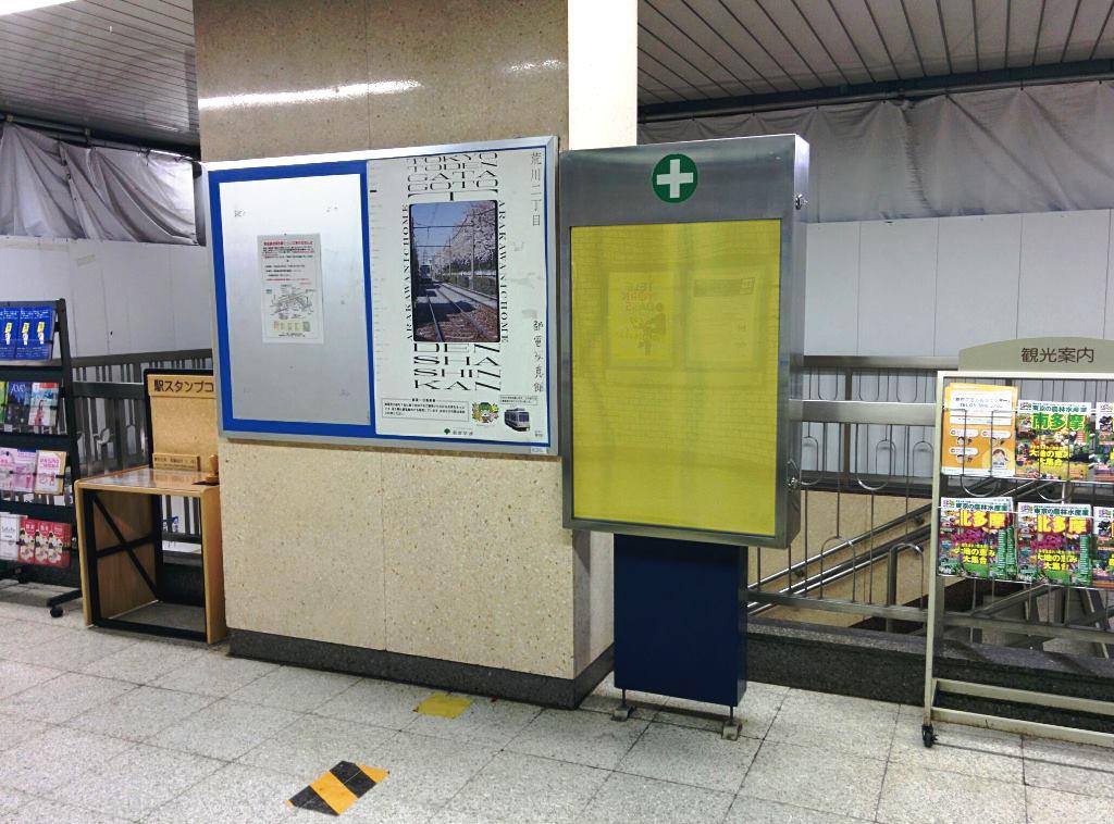 神保町駅媒体画像