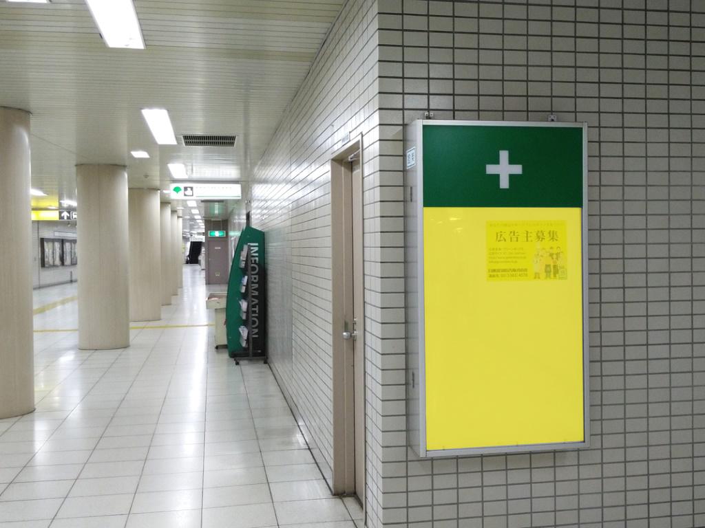 本八幡駅媒体画像