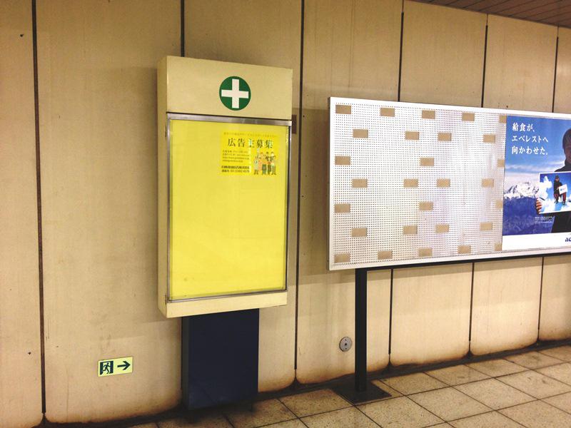 内幸町駅媒体画像