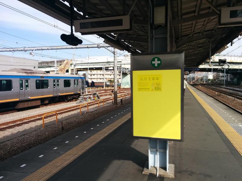 西横浜駅媒体画像