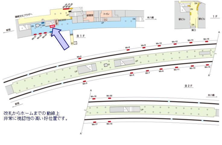 篠崎駅媒体画像