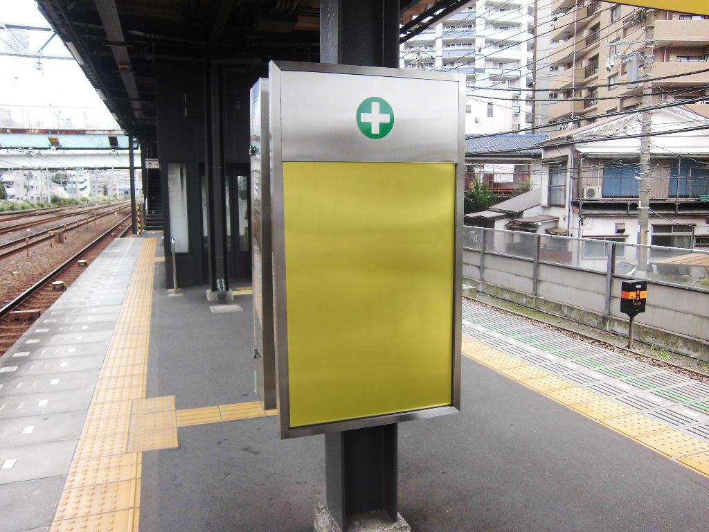 平沼橋駅媒体画像