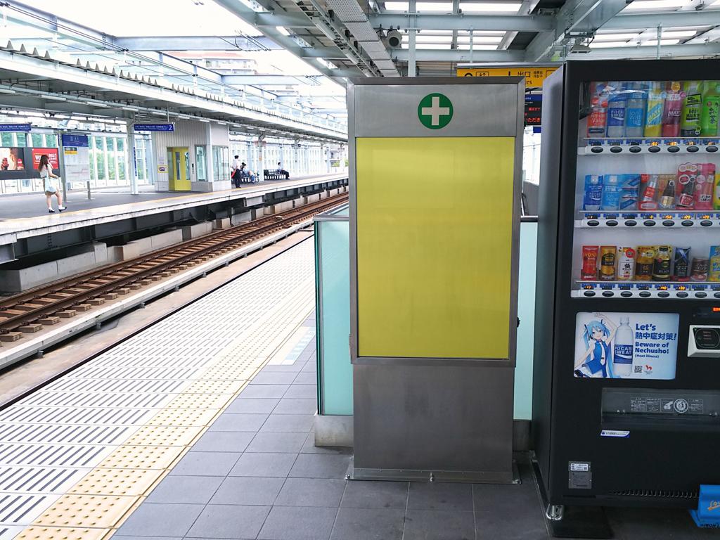 星川駅媒体画像