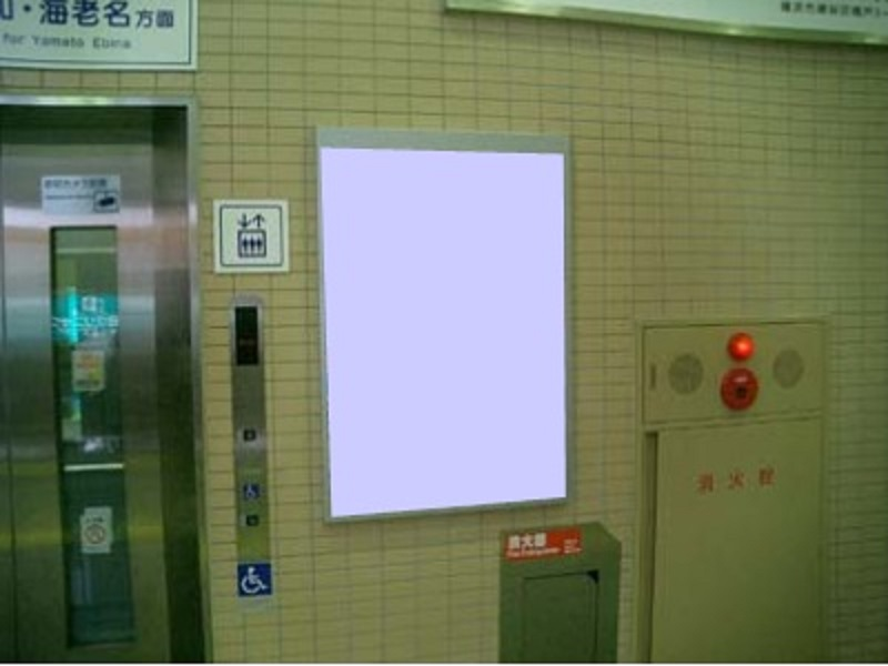 瀬谷駅媒体画像