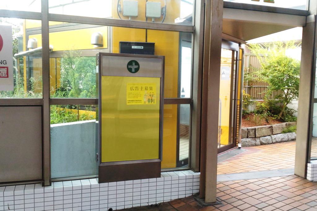 緑園都市駅媒体画像