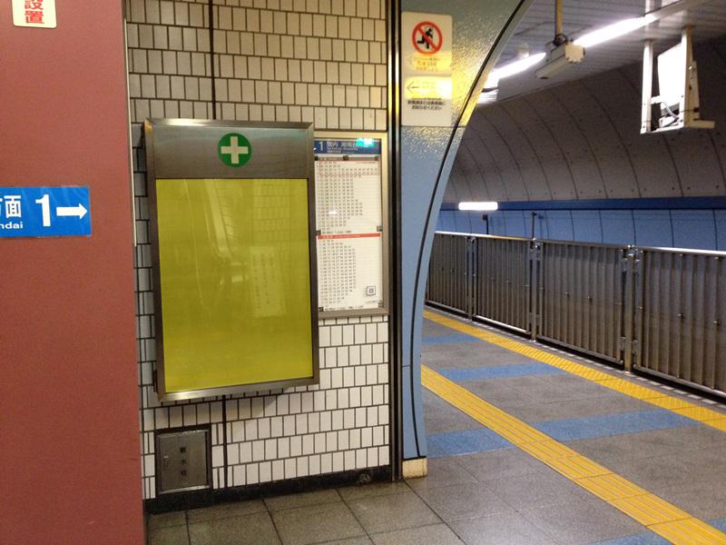 高島町駅媒体画像