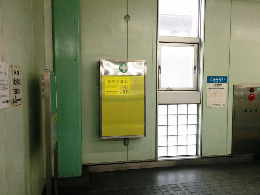 仲町台駅媒体画像