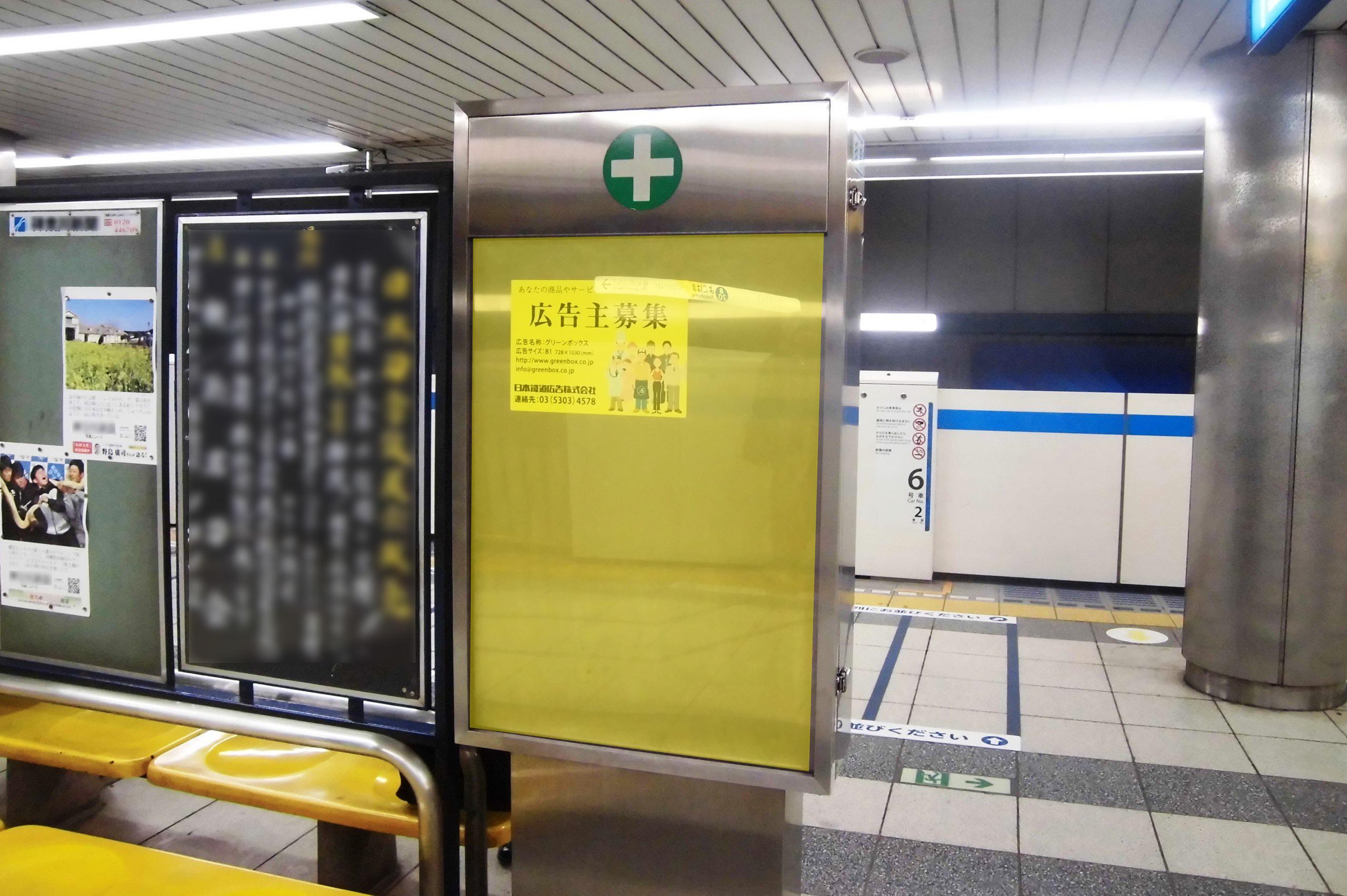 横浜駅媒体画像