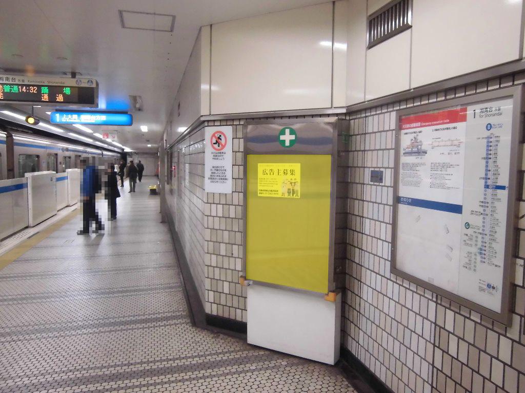 蒔田駅媒体画像