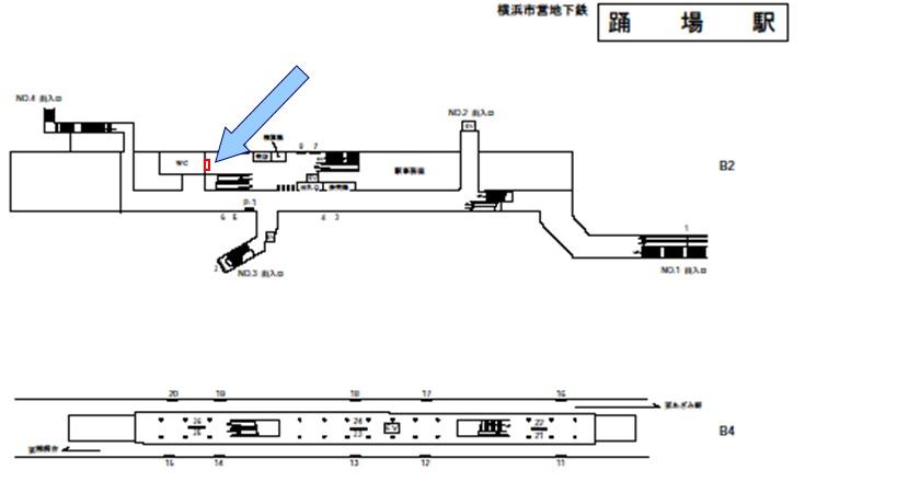 踊場駅媒体画像