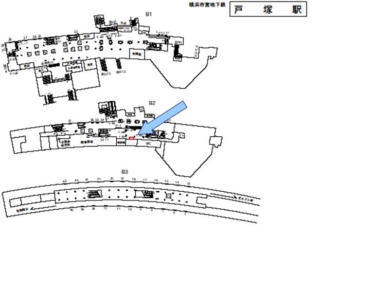 戸塚駅媒体画像