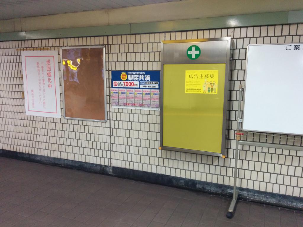 吉野町駅媒体画像