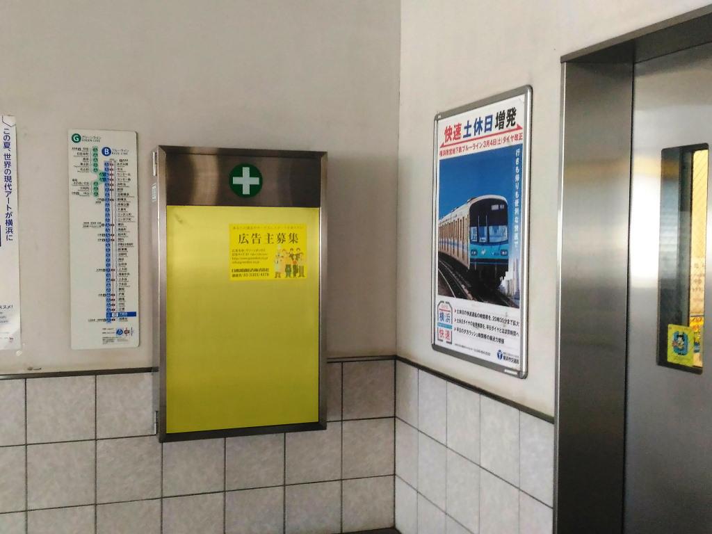 下飯田駅媒体画像