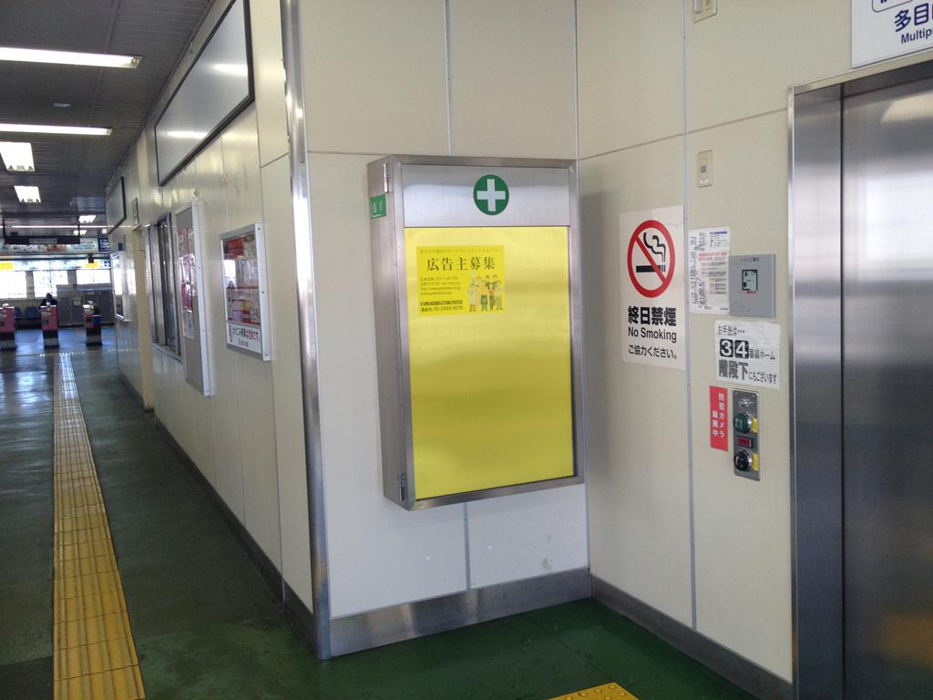 京成小岩駅媒体画像