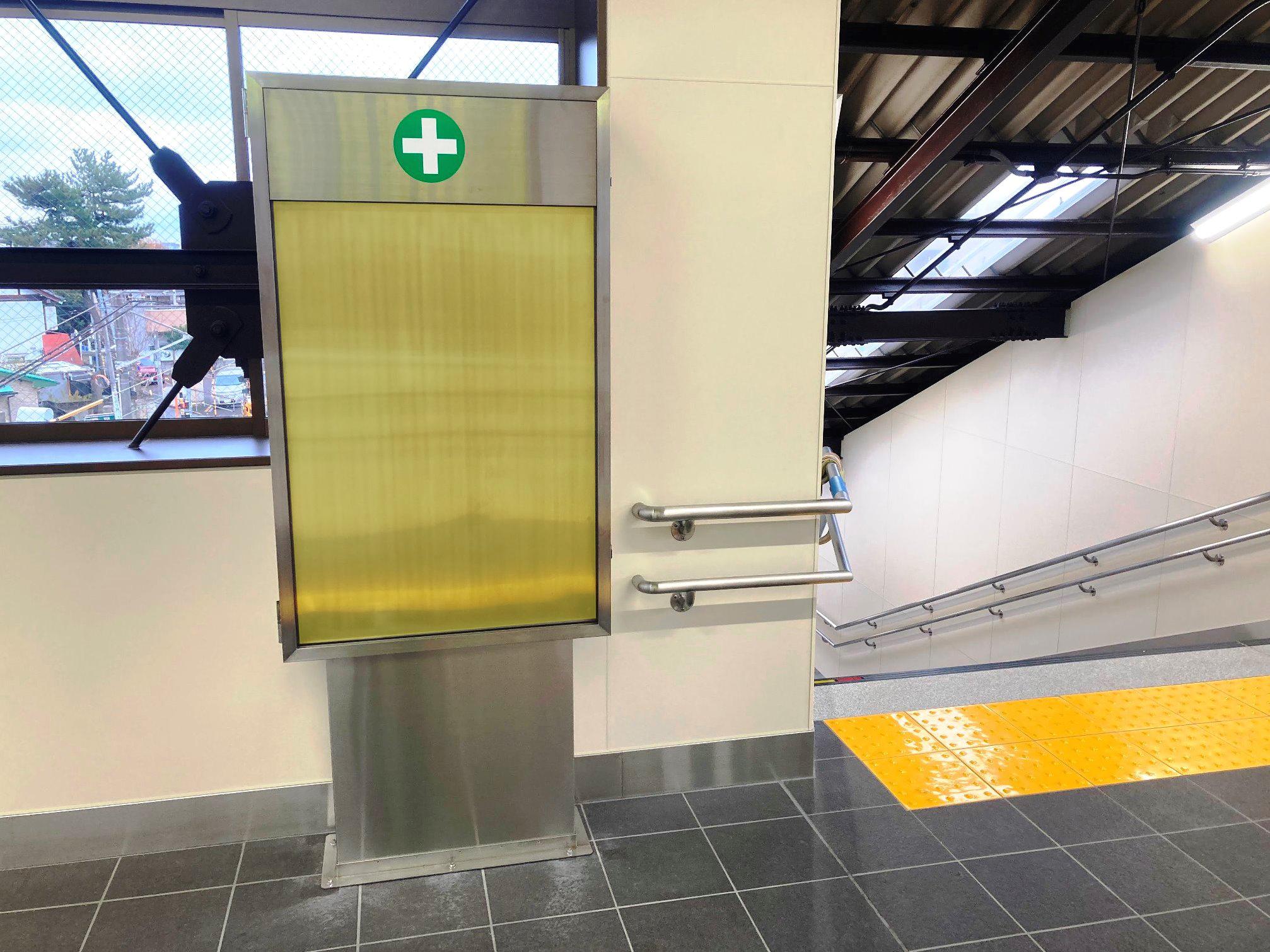 菅野駅媒体画像