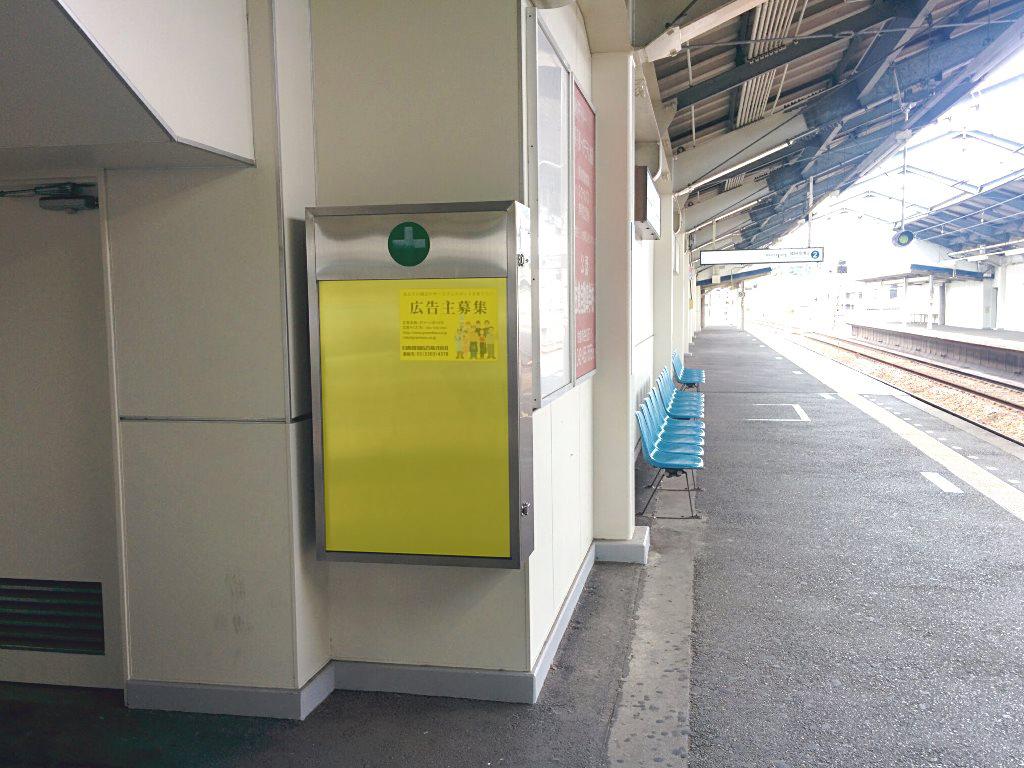 京成酒々井駅媒体画像