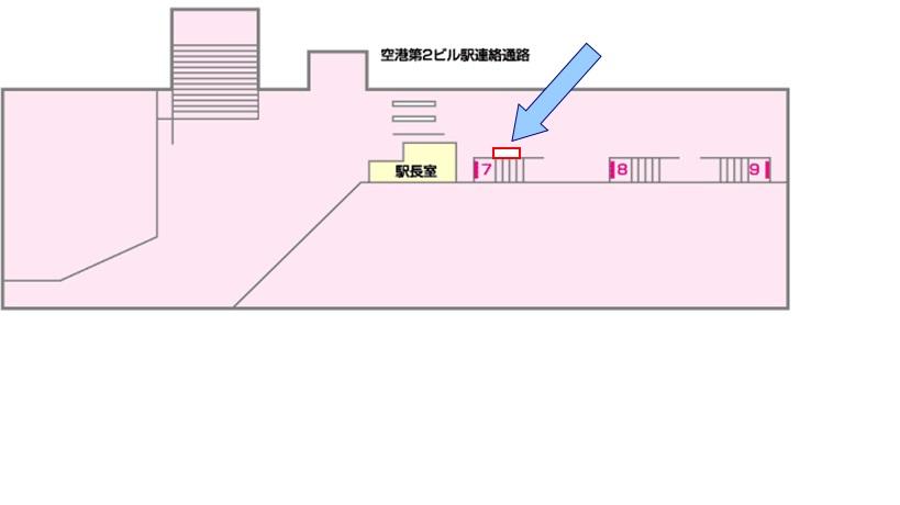 東成田駅※媒体画像