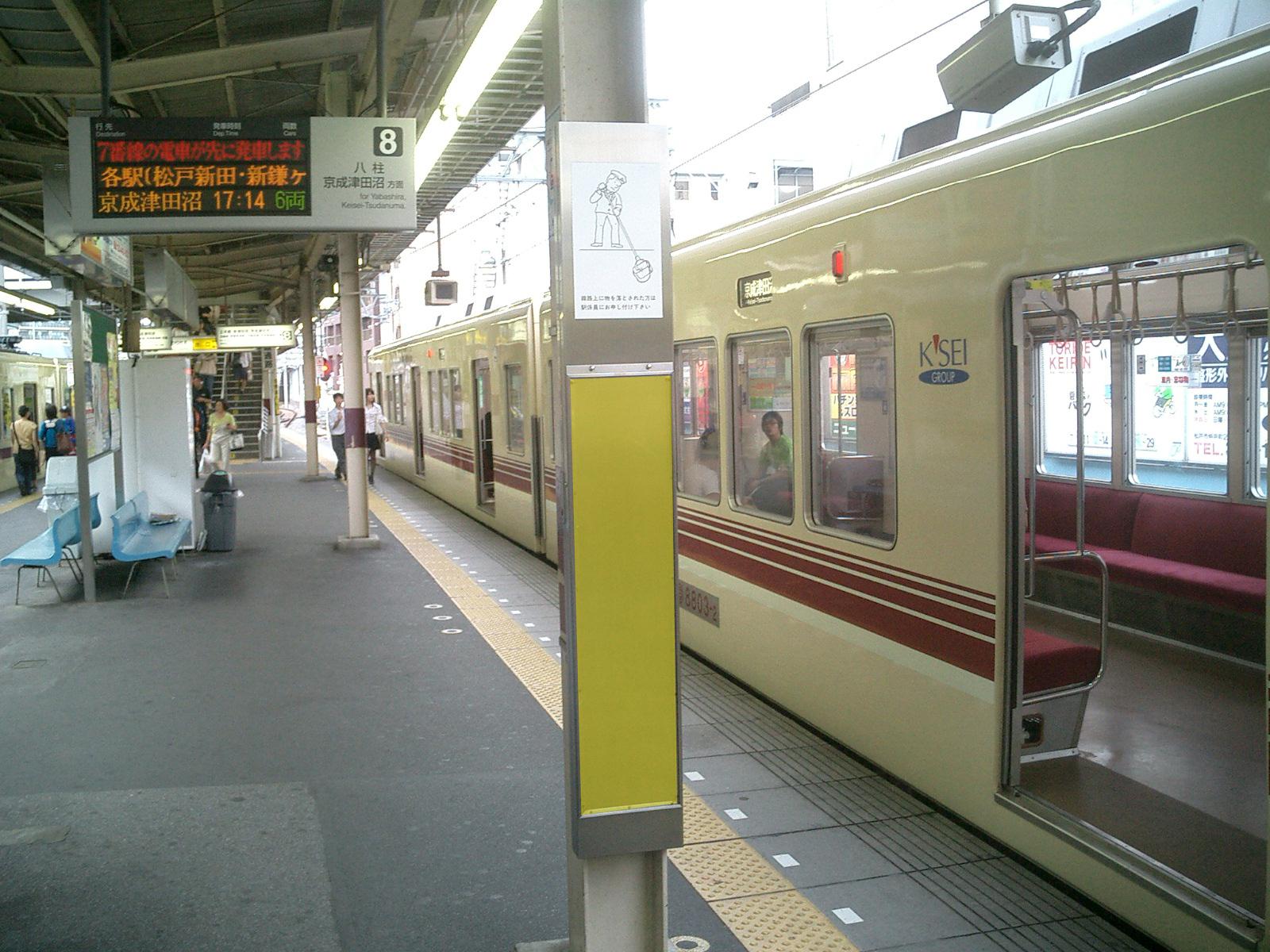 松戸駅媒体画像