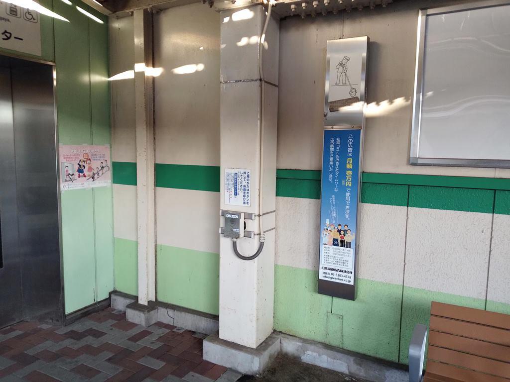習志野駅媒体画像