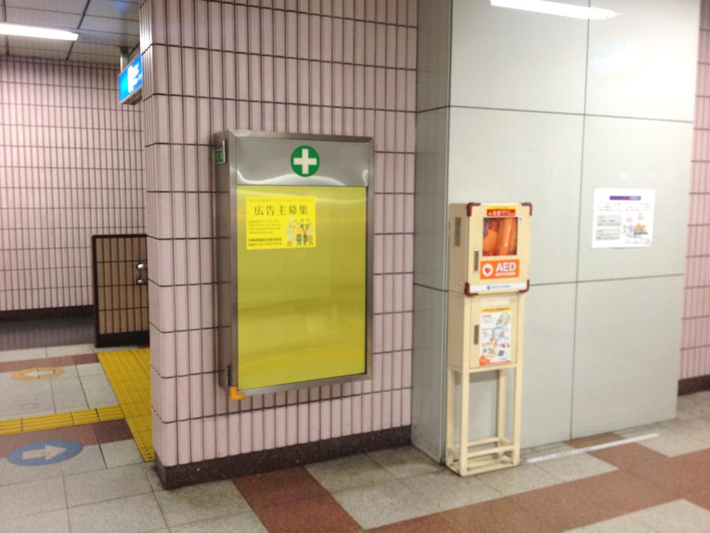 あざみ野駅媒体画像