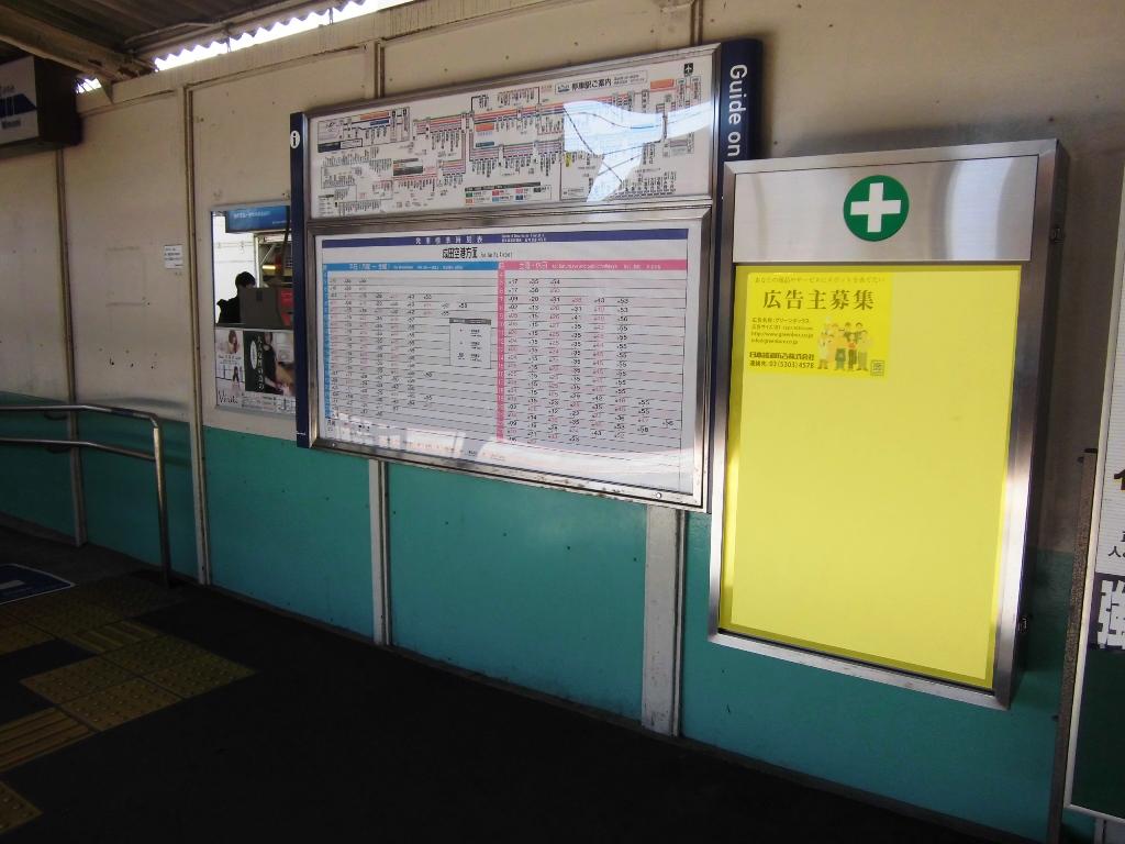 京成大久保駅媒体画像