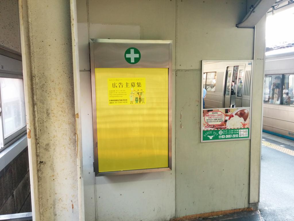 京成立石駅媒体画像