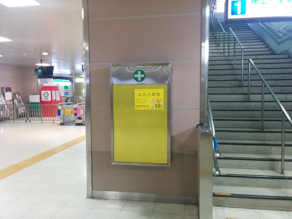 八広駅媒体画像