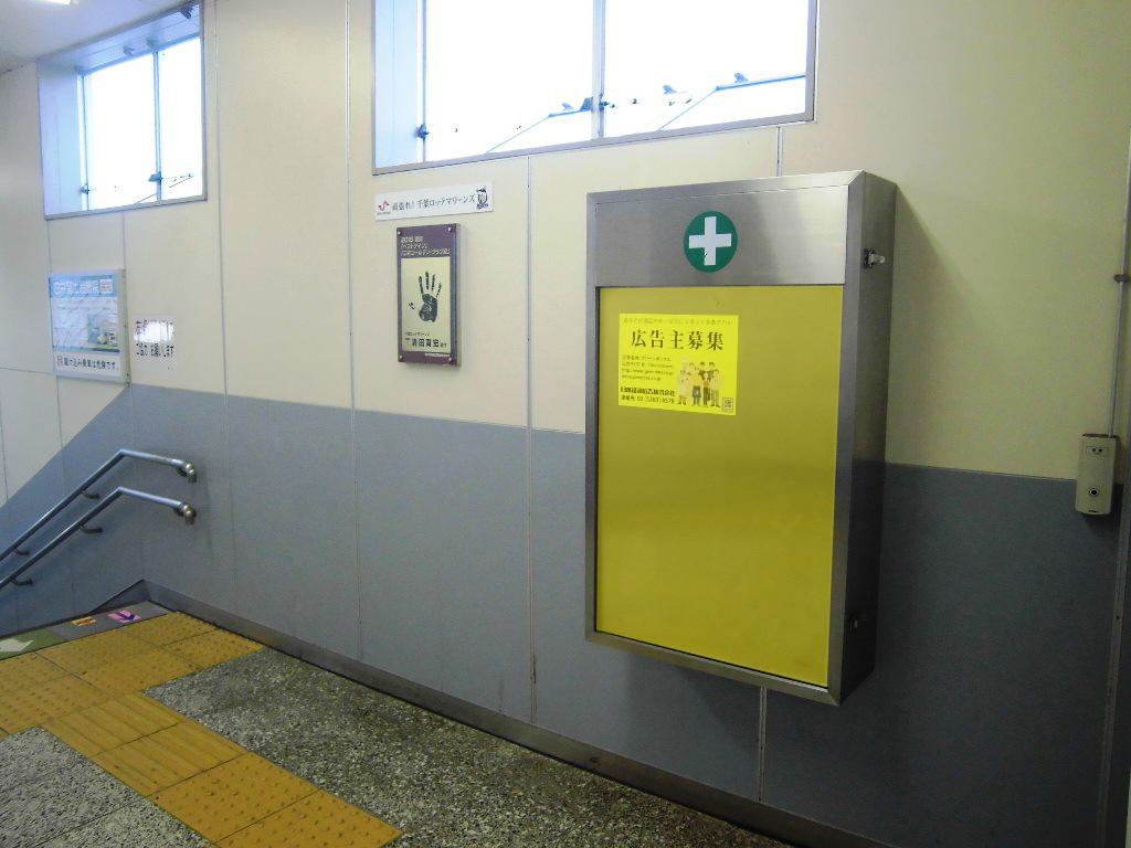 鎌ヶ谷大仏駅媒体画像