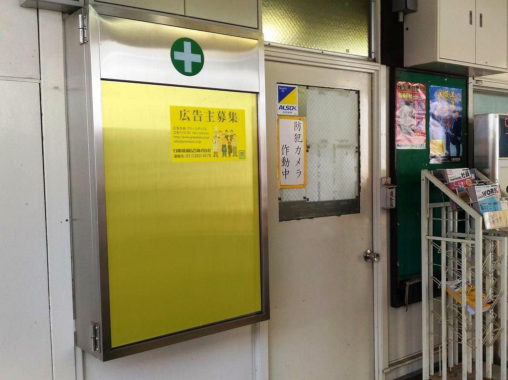 京成幕張駅媒体画像