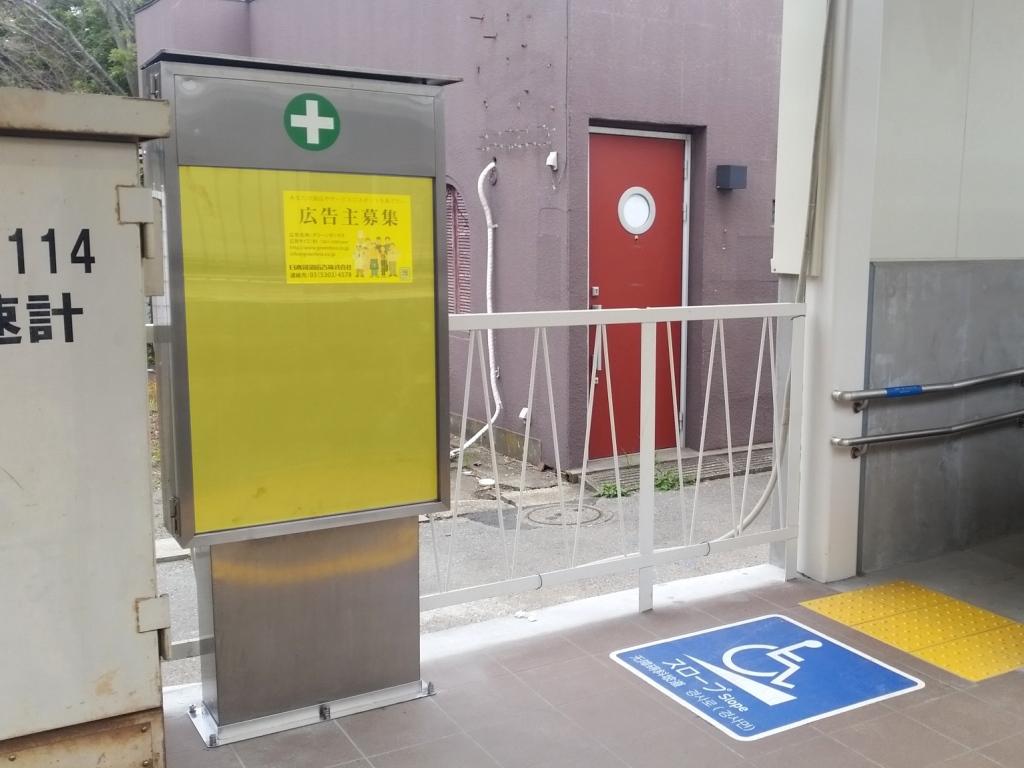 検見川駅媒体画像