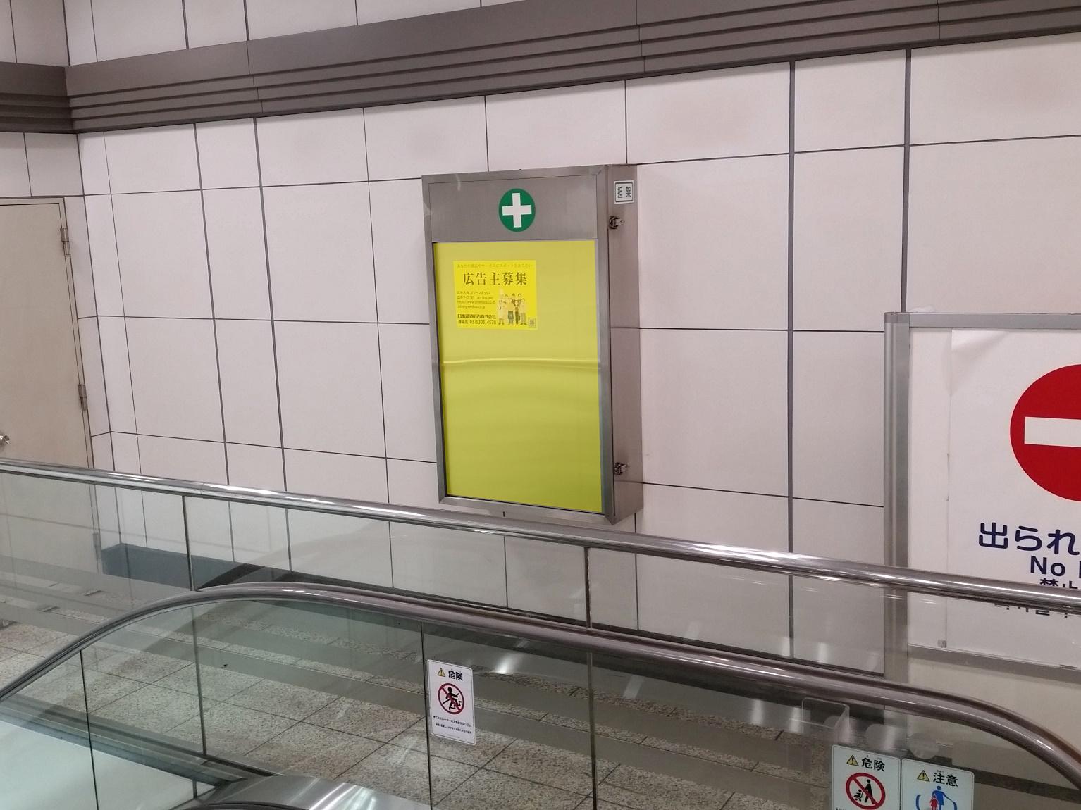 空港第2ビル駅媒体画像