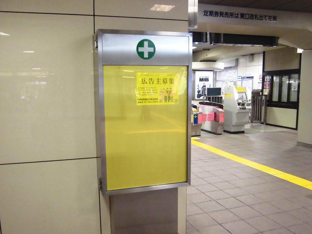 京成千葉駅媒体画像