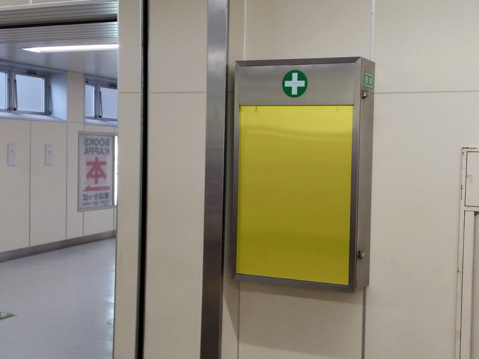 五香駅媒体画像