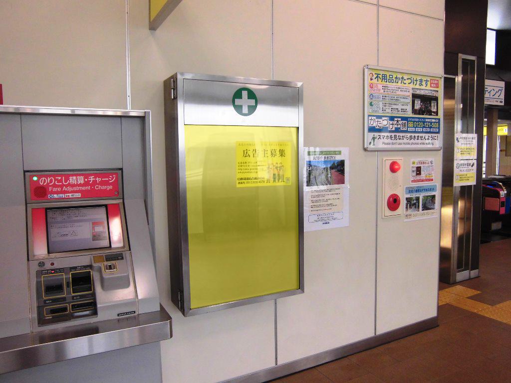 京成八幡駅媒体画像