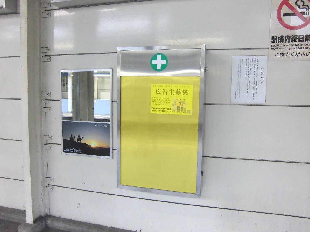 勝田台駅媒体画像