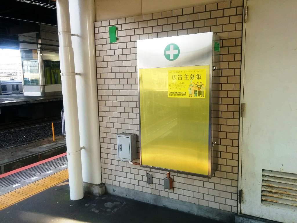 幕張本郷駅媒体画像