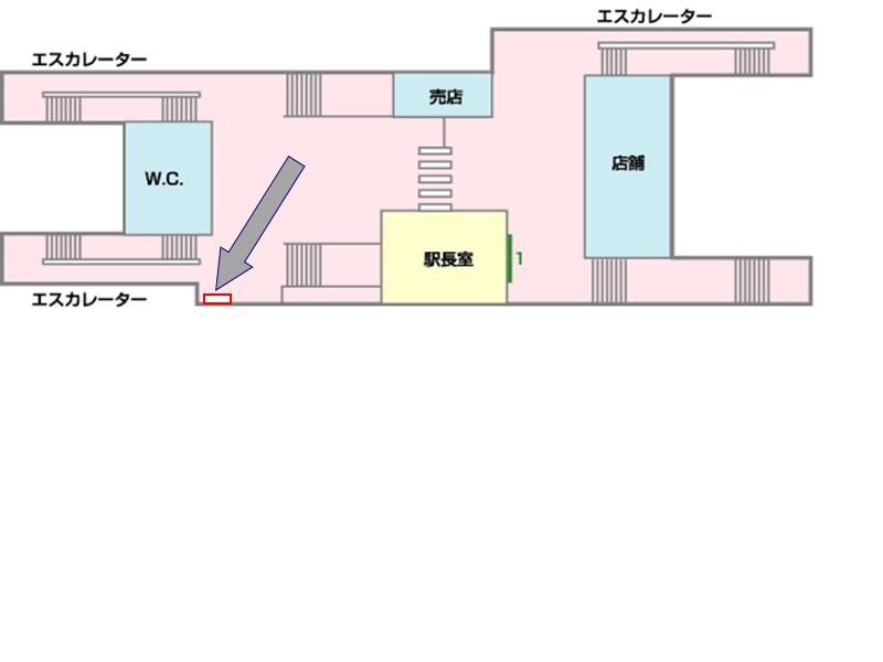 実籾駅※媒体画像