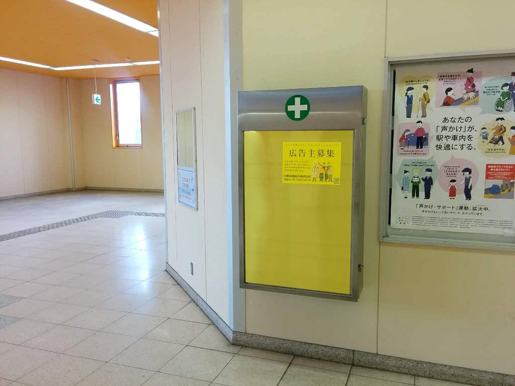 大森台駅媒体画像