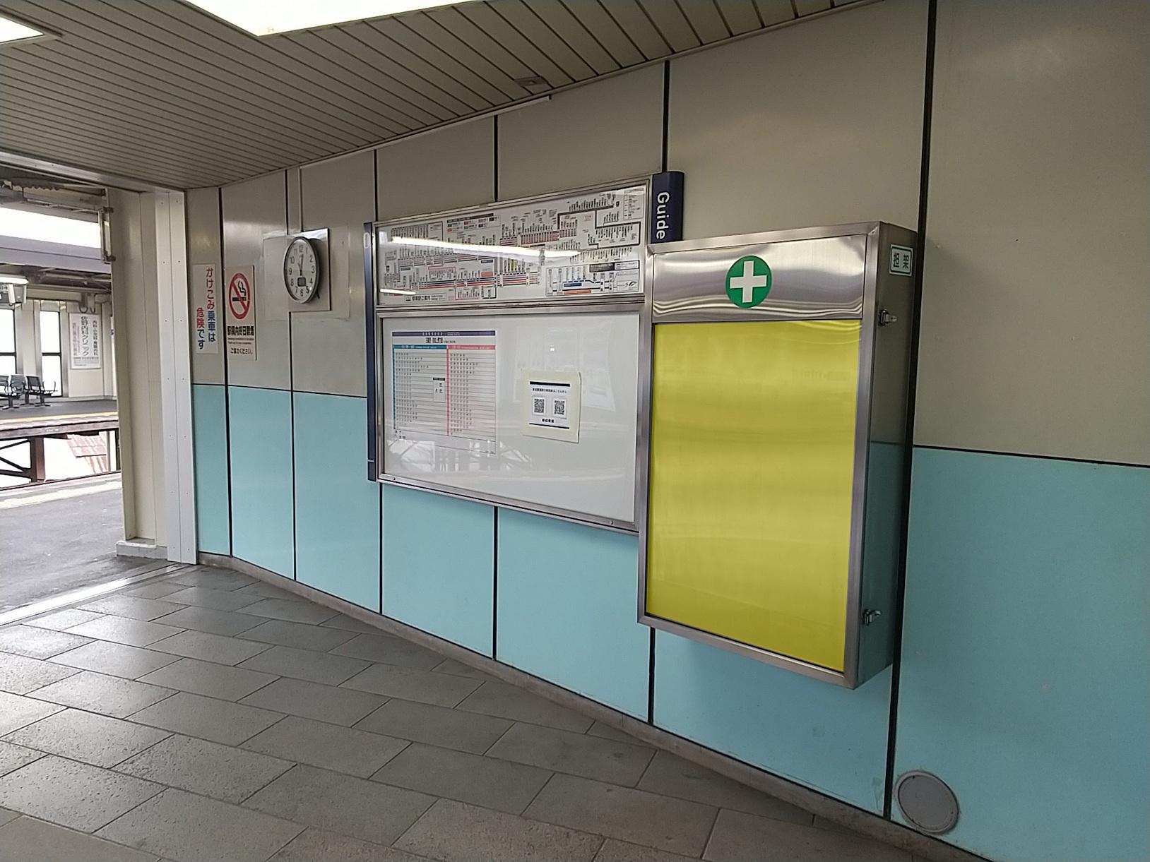 京成関屋駅媒体画像