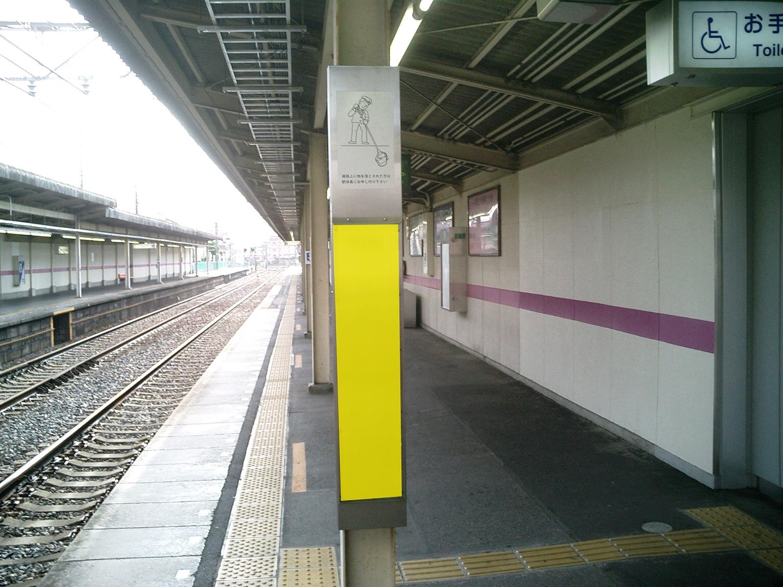 松戸新田駅媒体画像