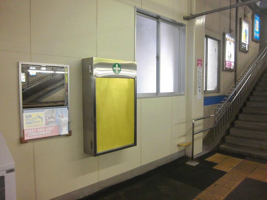新津田沼駅媒体画像