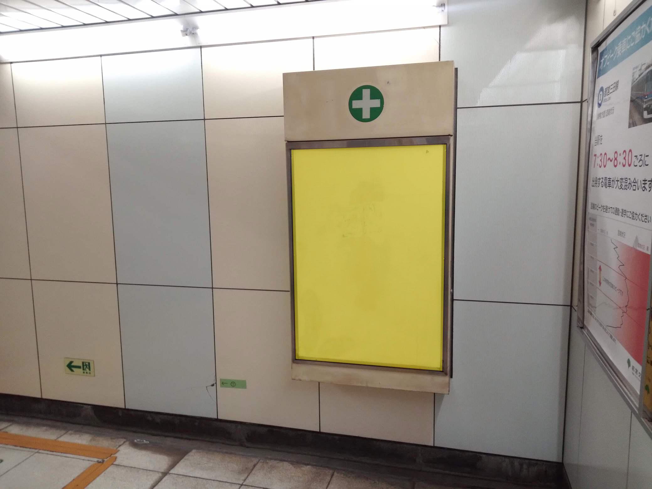 板橋区役所前駅媒体画像
