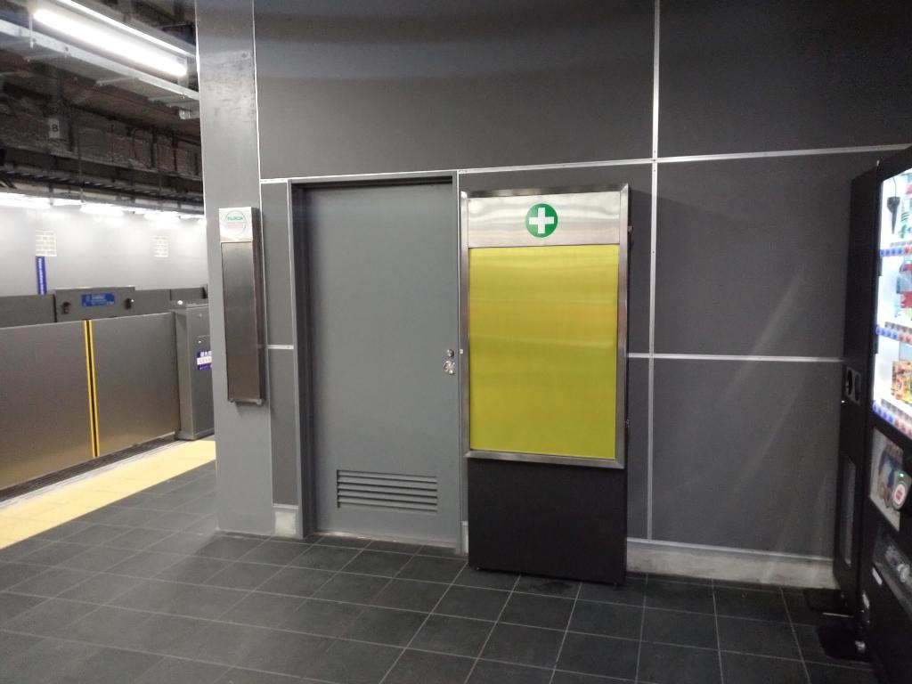 羽沢横浜国大駅媒体画像